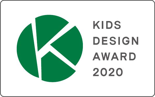 キッズデザイン賞を受賞しました!